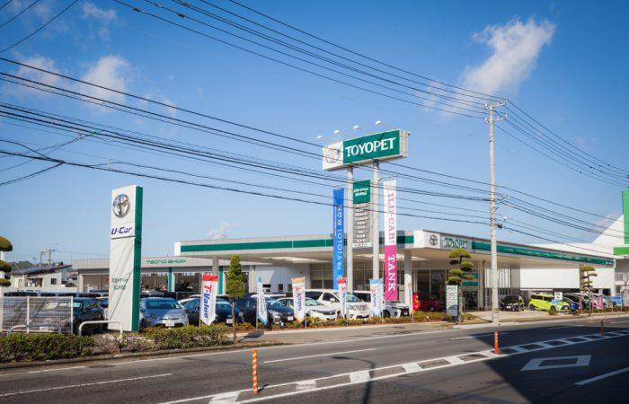 松山中央店