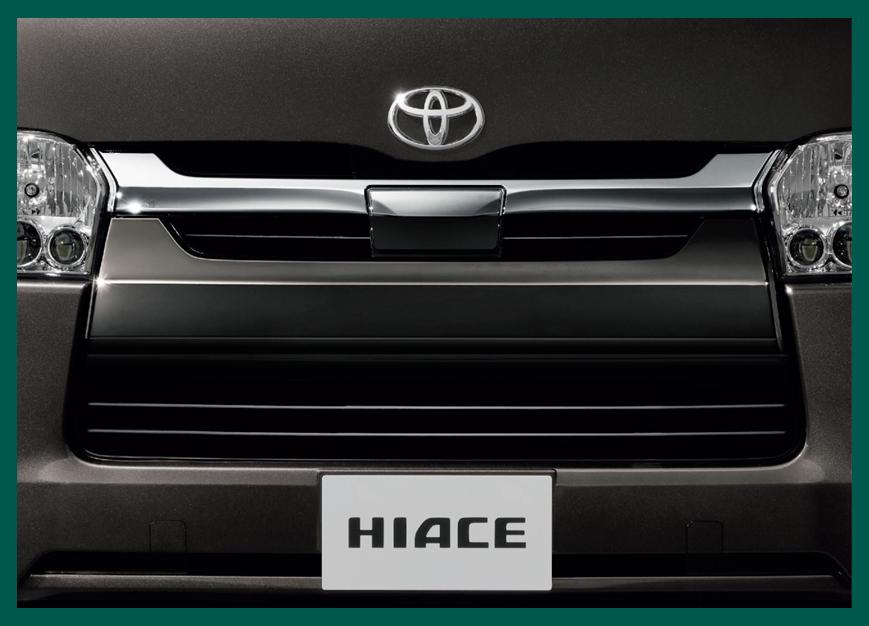 hiace9