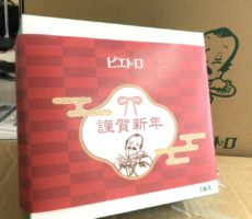 宇和島店のブログを更新しました!!